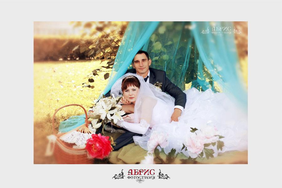 Александр и Дарья…